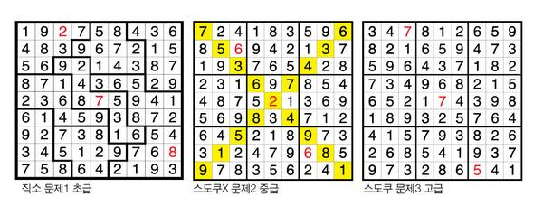 2017_3_9a.jpg