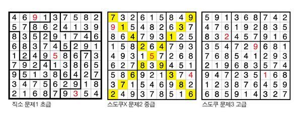 2017_3_23a.jpg