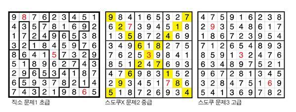 2017_4_6a.jpg
