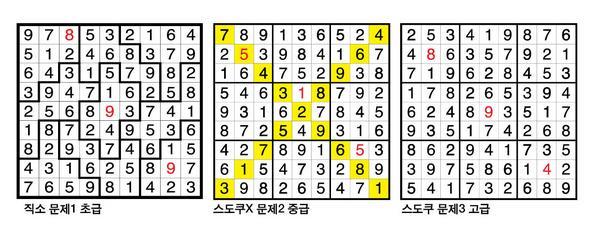 2017_5_4a.jpg